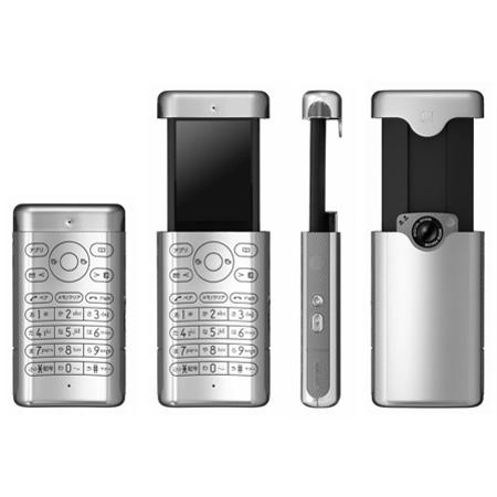 Normal shows hip-flask mobile design