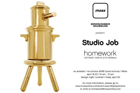 studiojob_homework_milan.jpg