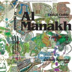 Koolhaas launches Al Manakh in Dubai