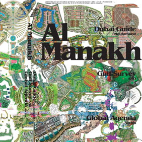 Koolhaas-launches-Al-Manakh-in-Dubai