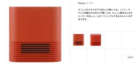 heater-all.jpg