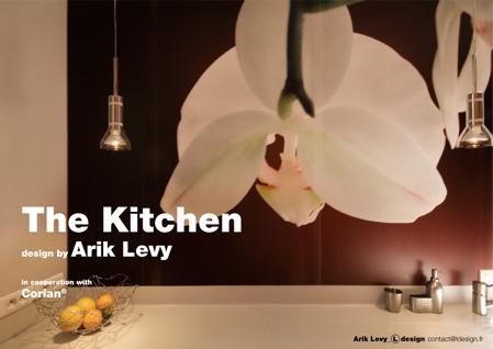 corian_kitchen1.jpg