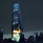 Torre Bicentenario in Mexico City by OMA