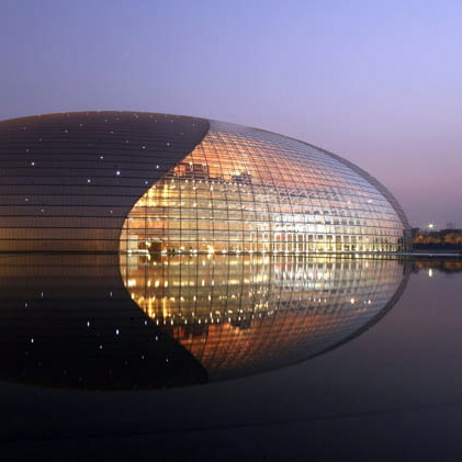 National Grand Theatre in Beijing by Paul Andreu
