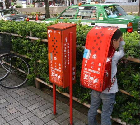 Urban Camouflage by Aya Tsukioka