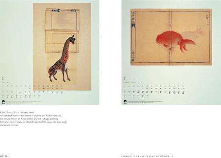 asia_designing-design2.jpg