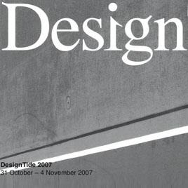 design-tide-2007-e