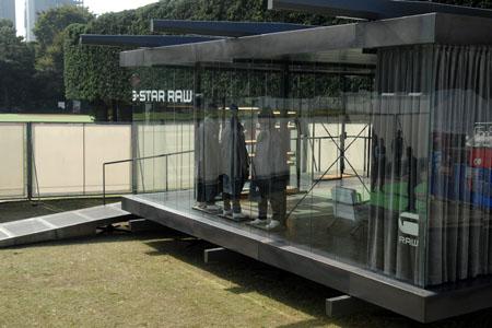 G-Star Raw pavilion at Tokyo Designer's Week - Dezeen