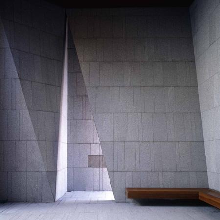 Meditation Spaces Dezeen