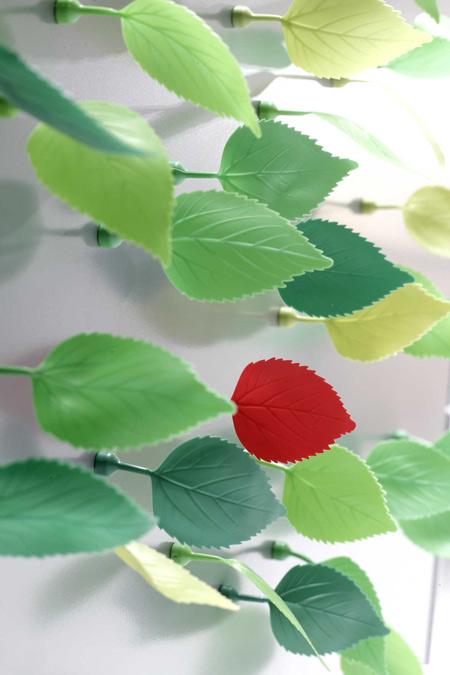 rh_gispen_leaves2.jpg