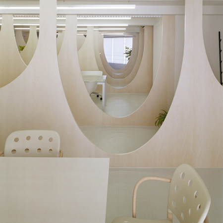 Meguro office space by Nendo