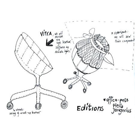 vitra_office_pets_schets_1.jpg