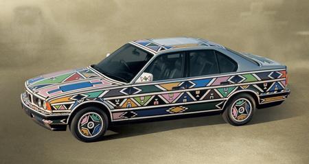 Предохранители и защищаемые ими цепи в BMW E34. :: BMW :: 5 серия :: E34.