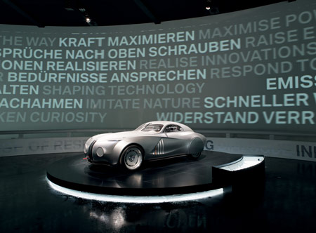 bmw-museum-munich-30_visual-symphony.jpg