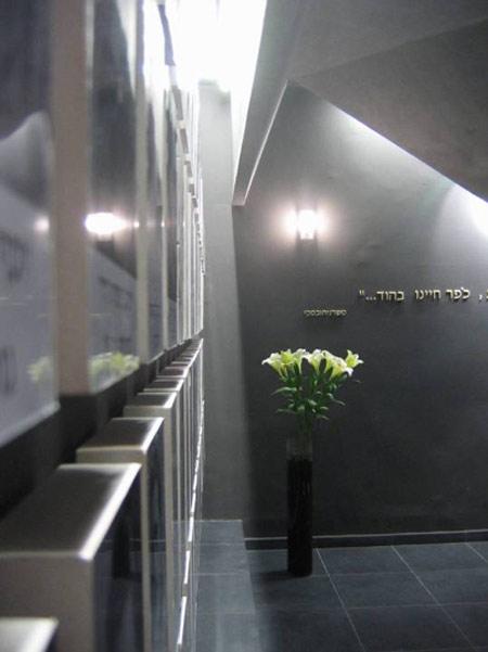 yehiam-memorial-slide11.jpg