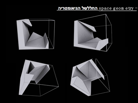 yehiam-memorial-slide4.jpg