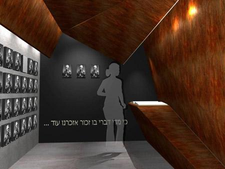 yehiam-memorial-slide5.jpg