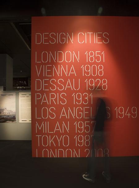design-city-19.jpg