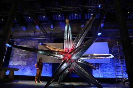 Beijing-based architects MAD have designed a conceptual, star-shaped, mobile