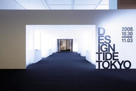 designtide-4.jpg