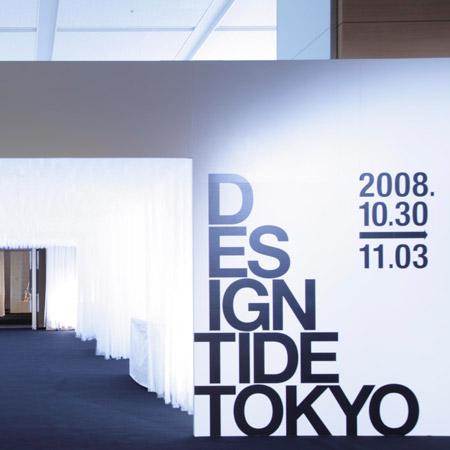 Design Tide Tokyo 2008