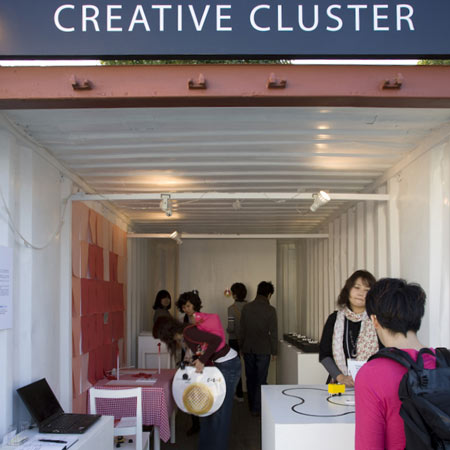 dezeen-x-design-association-container-design-competition-winners-container-5.jpg