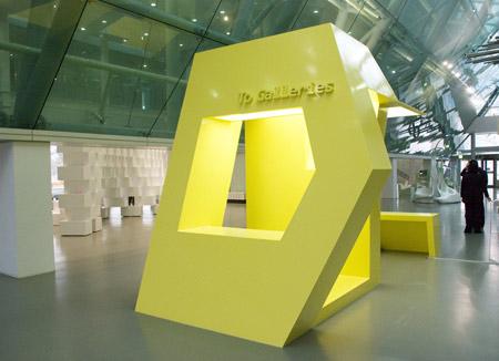 ansan-urban-plan-by-mad-big-inaba-and-mass-studies-7_inaba_furniture.jpg
