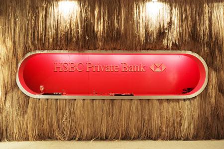 hsbc-private-bank-lounge-by-campana-brothers-3089698685_cc10ca0037_b.jpg