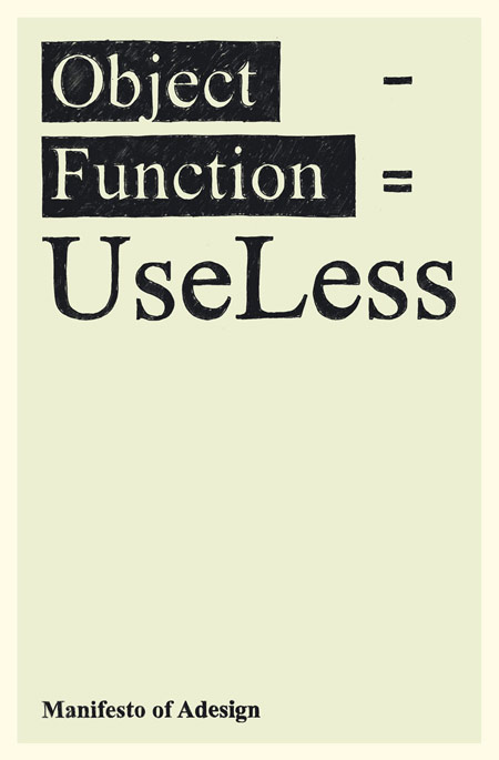 useless-is-more-by-joevelluto-object-function.jpg