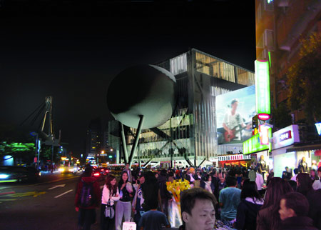 taipei-performing-arts-centre-by-oma-taipei-ai-screen3.jpg