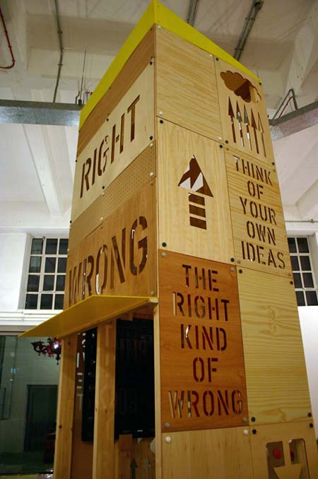 the-right-kind-of-wrong-by-anthony-burrill-and-michael-marriott-17.jpg