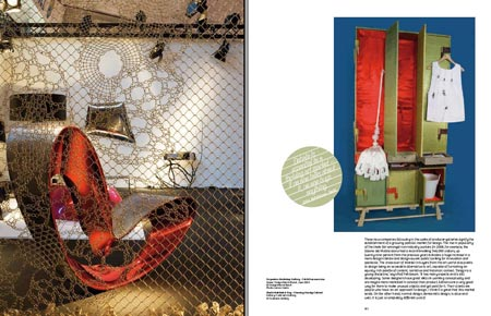 limited-edition-by-sophie-lovell-5-limited-edition-layout-pa.jpg