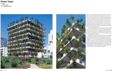green-design-by-marcus-fairs-flower-tower-pgs-228-229.jpg