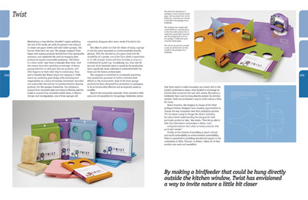 five-copies-of-designing-sustainable-packaging-to-be-won-007.jpg