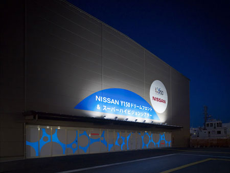 nissanpavilion11.jpg