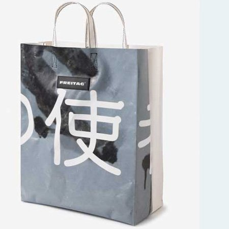 Limited Art Edition 2009 от Freitag