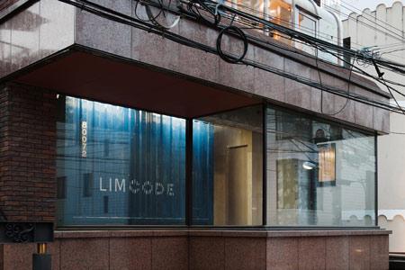 lim-code-salon-by-isolation-unit-12.jpg