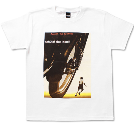 06876eb01 Competition: limited-edition t-shirts by graniph to be won | Dezeen