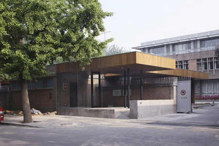 Visa section of Swiss Embassy by EXH Design 11