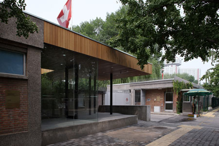 Visa section of Swiss Embassy by EXH Design 34