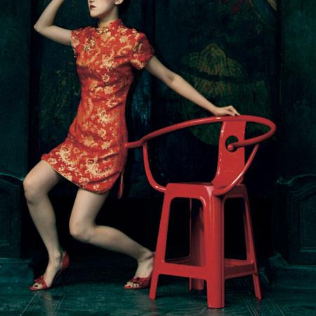 Plastic Classic by Pili Wu