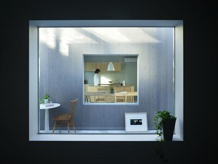 Dom w buzen japonia for Office design dezeen