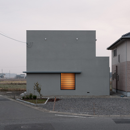 House of Integration by FORM/Kouichi Kimura