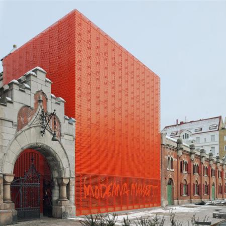Moderna Museet Malmö by Tham & Videgård Arkitekter