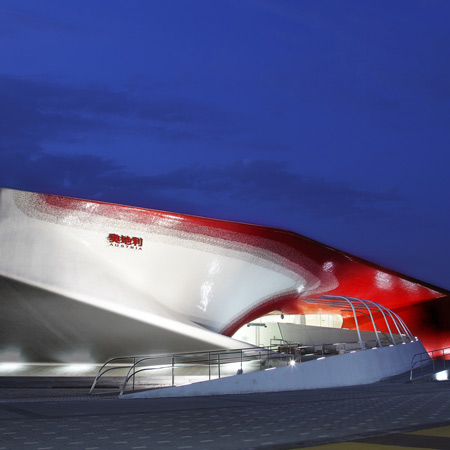 Austrian pavilion at Shanghai Expo 2010 by SPAN and Zeytinoglu