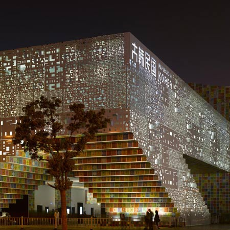 Republic of Korea Pavilion at Shanghai Expo 2010 by Mass Studies