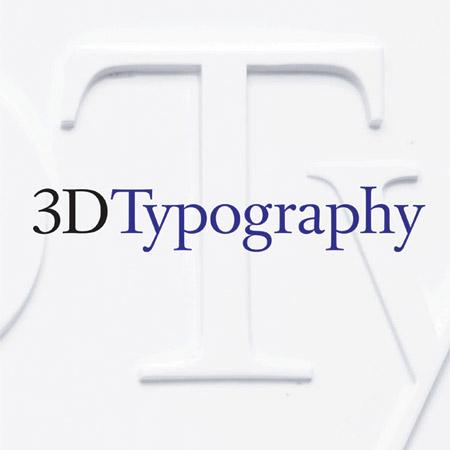 dzn_3dtypographycompsq01