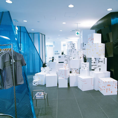 Comme des Garcons Aoyama by Studio Toogood