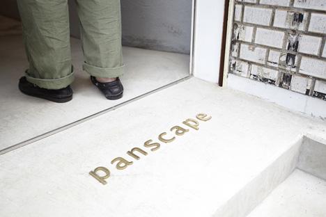 Panscape 2jo by Ninkipen