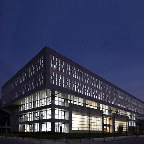 PKU University of Law by Kokaistudios